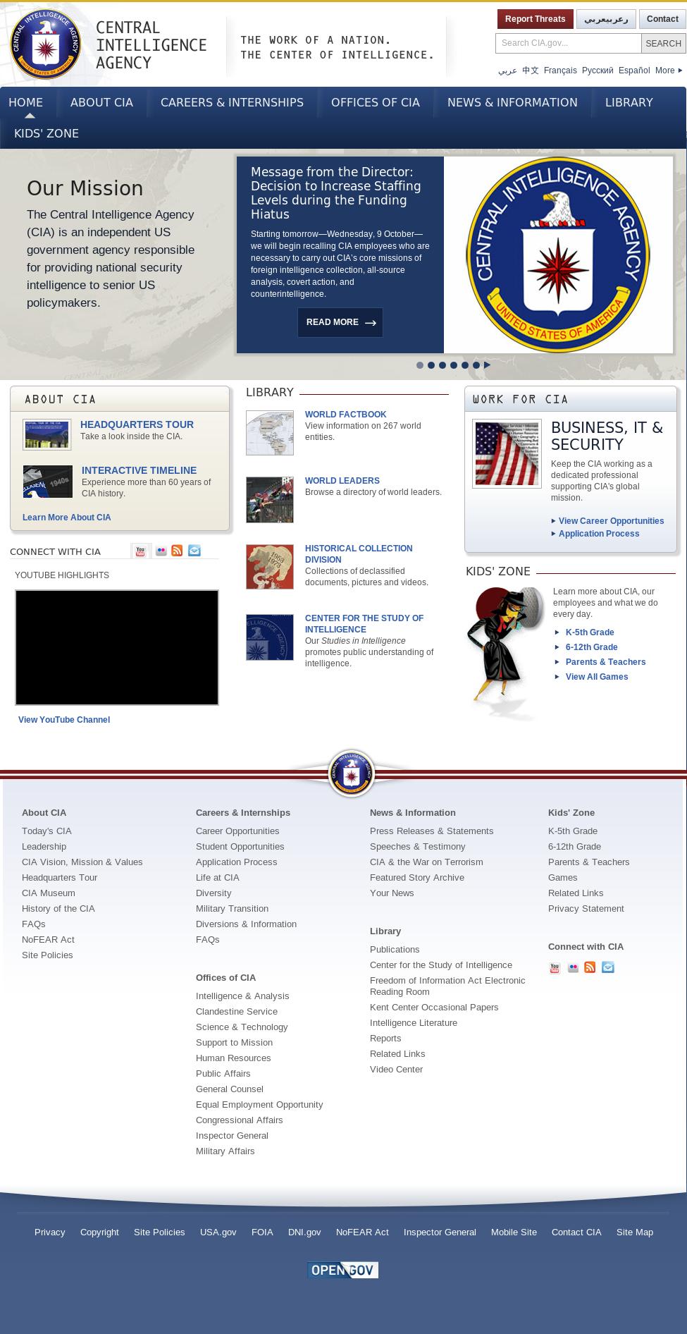 Website Screenshot Archive